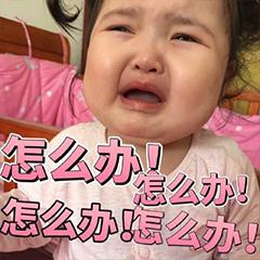宝宝总是爱流泪,是怎么回事?