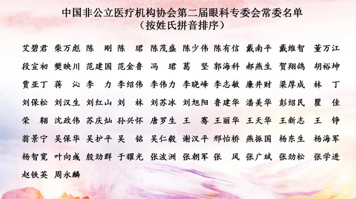 2021年云南近视眼手术价格表