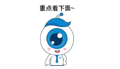 云南做白内障能报销的眼科医院